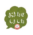 ふきだしデカ文字ダルマ添え【日常】(個別スタンプ:36)