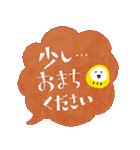 ふきだしデカ文字ダルマ添え【日常】(個別スタンプ:37)