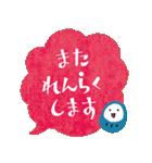 ふきだしデカ文字ダルマ添え【日常】(個別スタンプ:38)