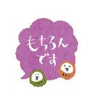 ふきだしデカ文字ダルマ添え【日常】(個別スタンプ:39)