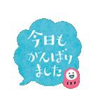 ふきだしデカ文字ダルマ添え【日常】(個別スタンプ:40)