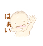 赤ちゃんのようにリアクションしよう(個別スタンプ:01)