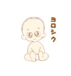赤ちゃんのようにリアクションしよう(個別スタンプ:02)
