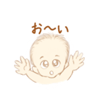 赤ちゃんのようにリアクションしよう(個別スタンプ:05)