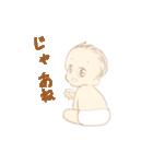 赤ちゃんのようにリアクションしよう(個別スタンプ:16)