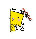 「四角いインコ」のぴーちやん(個別スタンプ:01)