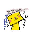 「四角いインコ」のぴーちやん(個別スタンプ:02)