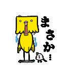「四角いインコ」のぴーちやん(個別スタンプ:04)