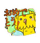 「四角いインコ」のぴーちやん(個別スタンプ:05)