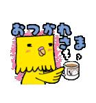 「四角いインコ」のぴーちやん(個別スタンプ:06)