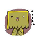 「四角いインコ」のぴーちやん(個別スタンプ:07)