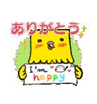 「四角いインコ」のぴーちやん(個別スタンプ:08)