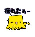 「四角いインコ」のぴーちやん(個別スタンプ:10)