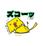 「四角いインコ」のぴーちやん(個別スタンプ:11)