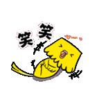 「四角いインコ」のぴーちやん(個別スタンプ:12)