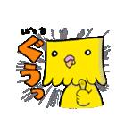 「四角いインコ」のぴーちやん(個別スタンプ:13)
