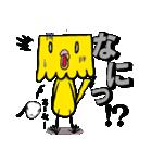 「四角いインコ」のぴーちやん(個別スタンプ:16)