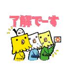 「四角いインコ」のぴーちやん(個別スタンプ:17)