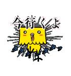 「四角いインコ」のぴーちやん(個別スタンプ:18)