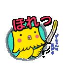 「四角いインコ」のぴーちやん(個別スタンプ:19)