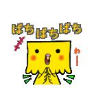 「四角いインコ」のぴーちやん(個別スタンプ:20)
