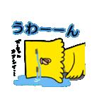「四角いインコ」のぴーちやん(個別スタンプ:24)