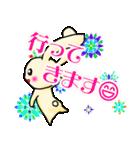 可愛いうさぎと花 日常と習い事(個別スタンプ:04)