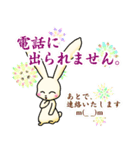 可愛いうさぎと花 日常と習い事(個別スタンプ:05)