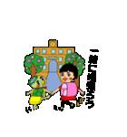 カッパの助と福姫のスタンプ(個別スタンプ:05)