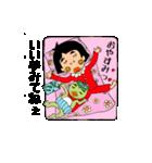 カッパの助と福姫のスタンプ(個別スタンプ:12)
