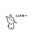 無難にかわいいウサギさんのスタンプ(個別スタンプ:01)
