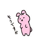 無難にかわいいウサギさんのスタンプ(個別スタンプ:02)
