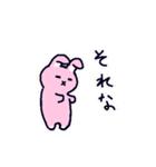 無難にかわいいウサギさんのスタンプ(個別スタンプ:06)