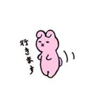 無難にかわいいウサギさんのスタンプ(個別スタンプ:08)