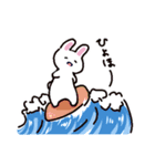 無難にかわいいウサギさんのスタンプ(個別スタンプ:11)