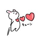 無難にかわいいウサギさんのスタンプ(個別スタンプ:14)