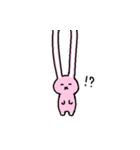 無難にかわいいウサギさんのスタンプ(個別スタンプ:17)