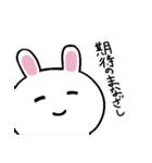無難にかわいいウサギさんのスタンプ(個別スタンプ:19)