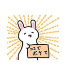 無難にかわいいウサギさんのスタンプ(個別スタンプ:21)