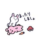 無難にかわいいウサギさんのスタンプ(個別スタンプ:22)