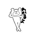 くまっち(1)(個別スタンプ:01)