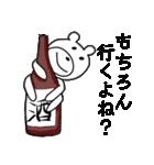 くまっち(1)(個別スタンプ:02)