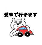 くまっち(1)(個別スタンプ:03)