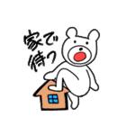 くまっち(1)(個別スタンプ:04)