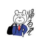 くまっち(1)(個別スタンプ:05)