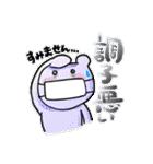 くまっち(1)(個別スタンプ:06)
