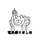 くまっち(1)(個別スタンプ:08)