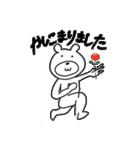 くまっち(1)(個別スタンプ:09)