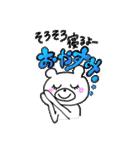 くまっち(1)(個別スタンプ:13)