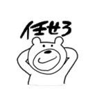 くまっち(1)(個別スタンプ:14)
